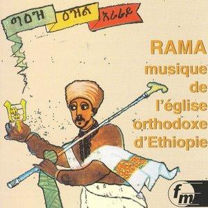Image for 'Musique de l'église orthodoxe d'Ethiopie'