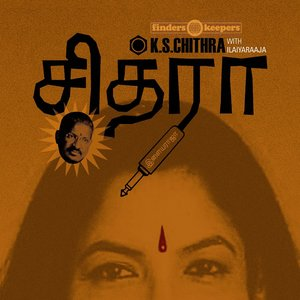 Image for 'K.S. Chithra'