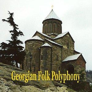 Imagen de 'Georgian Folk Polyphony / Choral Polyphonic Songs of Georgia'
