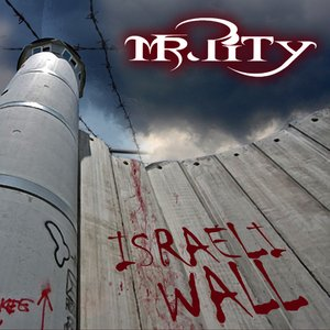 Image for 'Israeli Wall'