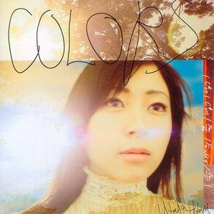 Image for 'Colors (original karaoke)'