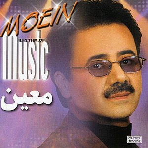 Image for 'Rhythm Of Music - Persian Music'