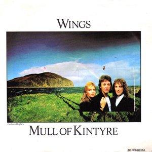 Image for 'Mull of Kintyre / Girls' School'