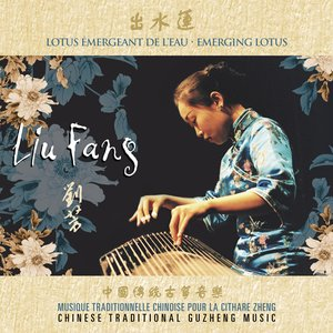 Imagen de 'Emerging Lotus - Chinese Traditional Guzheng Music'