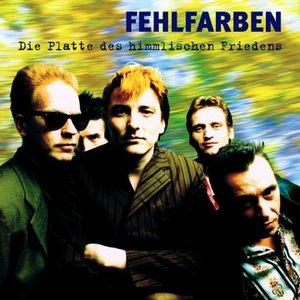 Image for 'Die Platte Des Himmlischen Friedens'