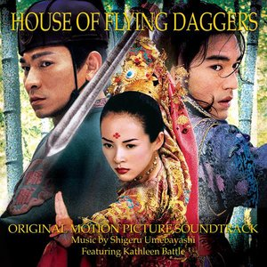 Image for 'House of Flying Daggers (Original Motion Picture Soundtrack)'
