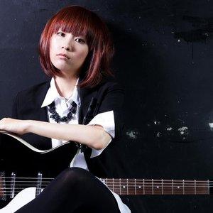 Bild för 'カンノユウキ'