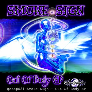 Image for 'Smoke Sign - Out Of Body EP'