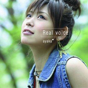 Image pour 'Real voice'