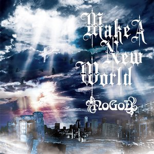 Image for 'Make A New World'