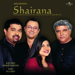Image for 'Shairana'