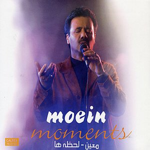 Image for 'Lahzeha - Persian Music'