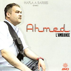 Image for 'Hafla A Barbes'