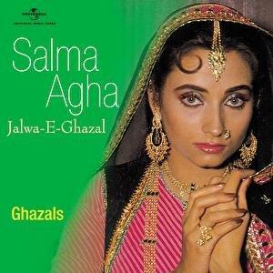 Image for 'Jalwa -E- Ghazal'