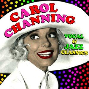 Image for 'Vocal & Jazz Essentials'