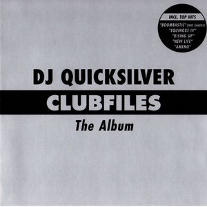 Image for 'Clubfiles: The Album'