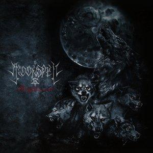 Image for 'Wolfheart (re-issue + Bonus Tracks)'