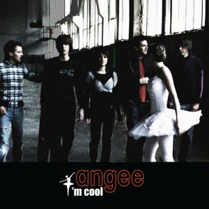 Image for 'I'm Cool'