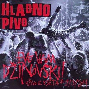 Image for 'Evo vam Dzinovski!'