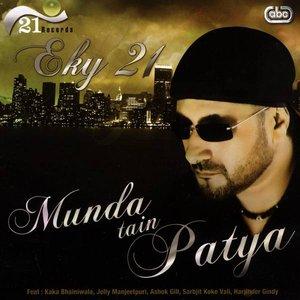 Image for 'Munda Tain Patya'