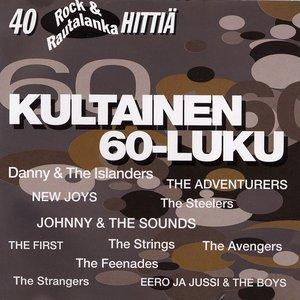 Image for 'Kultainen 60-luku - 40 Rock & Rautalanka hittiä'