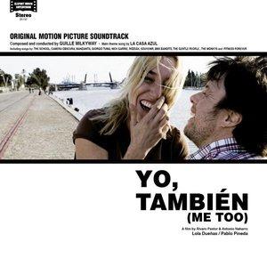 Image for 'En La Playa 1'