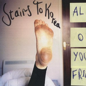Image for 'All Of Your Friends - Single 11/01/10'