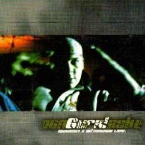 Image for 'Rymmajster'