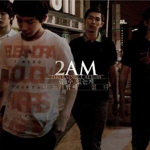 Immagine per '1st Single Album 이노래 [Single]'