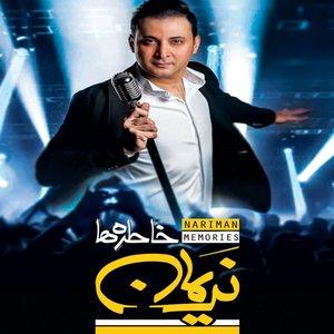 Image for 'Khatereh Ha'