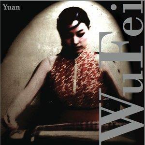Immagine per 'Yuan'