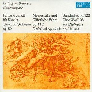 """Image for 'Bundeslied, Op. 122, """"In allen guten Stunden""""'"""