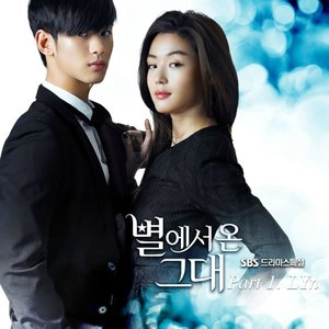 Image for '별에서 온 그대 OST Part 1'