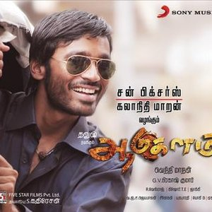 Image for 'Aadukalam (Original Motion Picture Soundtrack)'