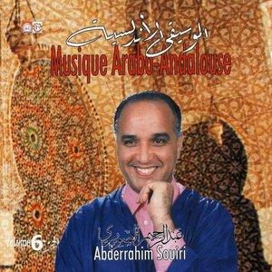 Image for 'Abderrahim Souiri, arabo-Andalusian music, musique arabo andalouse Vol. 6 of'