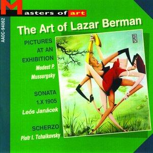 Image for 'The Art of Lazar Berman'