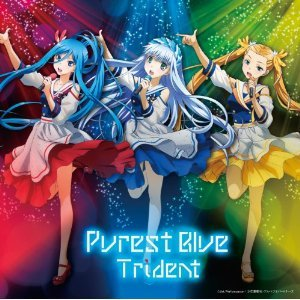 Image for 'Purest Blue'