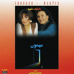 Image for 'Mehmoon - Persian Music'