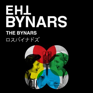 Image for 'The Bynars'