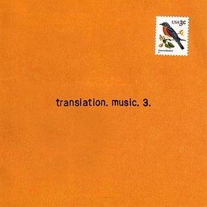Image for 'translation. music. 3.'