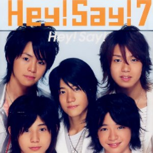 Image for 'Hey! Say! (初回限定盤)'