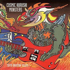 Image for 'Cosmic Kurushi Monsters (Tokyo Invasion! Volume 1) (disc 1)'