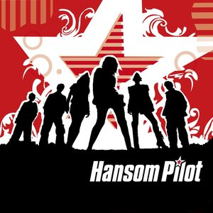 Image for 'Hansom Pilot EP'