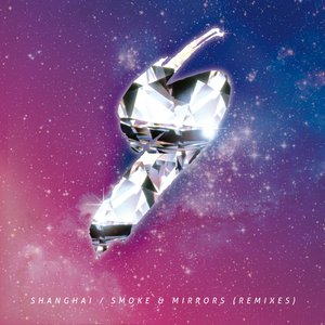 Imagem de 'Smoke And Mirrors (Remixes)'