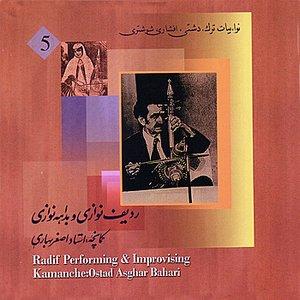 Image for 'Iranian Radif Playing & Improvisation for Kamancheh 5'