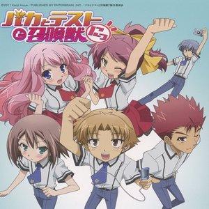 Image for 'Kimi + Nazo + Watashi de JUMP!!'