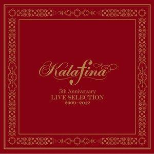Image for 'Kalafina 5th Anniversary LIVE SELECTION 2009-2012'