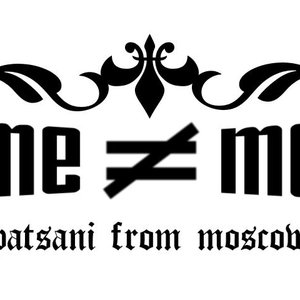 Image for 'Me Not Me'