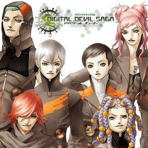 Image pour 'Digital Devil Saga: Avatar Tuner'