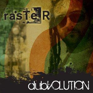 Image for 'Dubvolution'